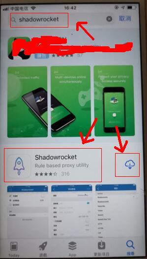 ss/shdowsocks客户端iOS(iPhone/iPad)配置 互联网IT 第1张