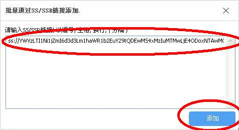 Shadowsocks/ss/梭影/梭影 Windows客户端SSTap教程 互联网IT 第3张