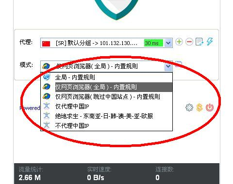 Shadowsocks/ss/梭影/梭影 Windows客户端SSTap教程 互联网IT 第5张