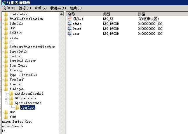QQ截图20200315113404.jpg Windows电脑用户隐藏用户,登录界面隐藏用户 互联网IT