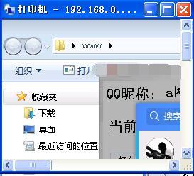 1.jpg windows7远程桌面双开,Windows7多用户补丁UniversalTermsrvPatch-x64 互联网IT