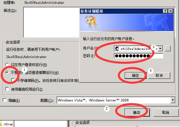 电脑不用登陆用户自动拨号连接cmd命令bat,cmd拨号命令bat 互联网IT 第2张