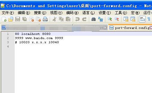 QQ截图20200831183506.jpg port-forward.py端口转发,port-forward端口映射,python端口转发映射 互联网IT