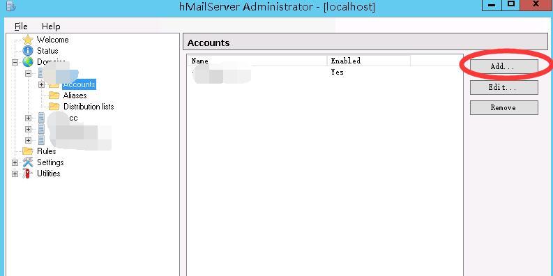 windows系统免费邮箱E_mail搭建,使用hMailServer搭建免费邮件服务器 互联网IT 第5张