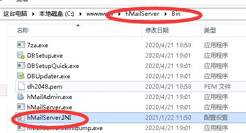 windows系统免费邮箱E_mail搭建,使用hMailServer搭建免费邮件服务器 互联网IT 第14张