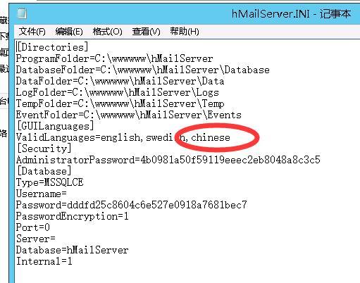 windows系统免费邮箱E_mail搭建,使用hMailServer搭建免费邮件服务器 互联网IT 第15张