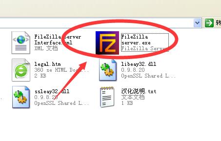 FTP服务器端,FileZilla_Server绿色版本,ftp搭建配置 互联网IT 第1张