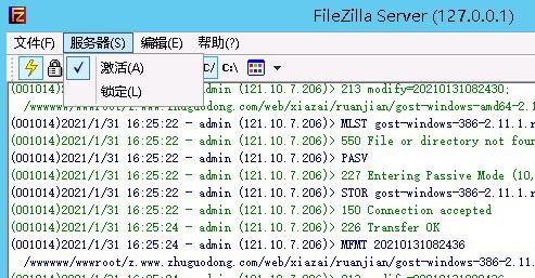 FTP服务器端,FileZilla_Server绿色版本,ftp搭建配置 互联网IT 第2张