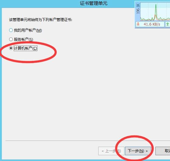 IIS更新新证书,还是老证书时间,IIS更新证书失败 互联网IT 第6张