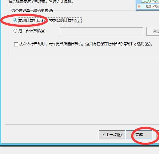 IIS更新新证书,还是老证书时间,IIS更新证书失败 互联网IT 第7张