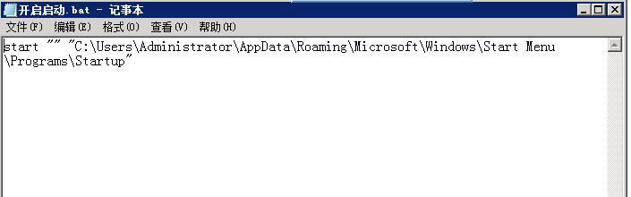 QQ截图20210523112549.jpg 开启启动,开机启动,启动,系统启动,开机自动启动,开机自启,自动开机启动 互联网IT