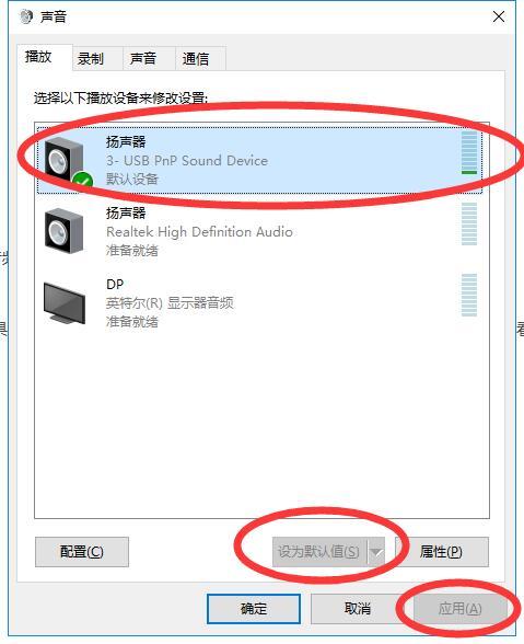 音控节奏软件,声音节奏软件,声音软件,电脑实时声音频谱显示软件,电脑实时声音软件,声音跳动软件 互联网IT 第2张